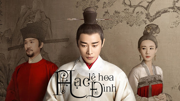Cúc Tịnh Y át vía Nhiệt Ba ở Top 10 phim có view cao nhất mọi thời đại trên Youku, hạng 1 thuộc hàng kinh điển - Ảnh 2.