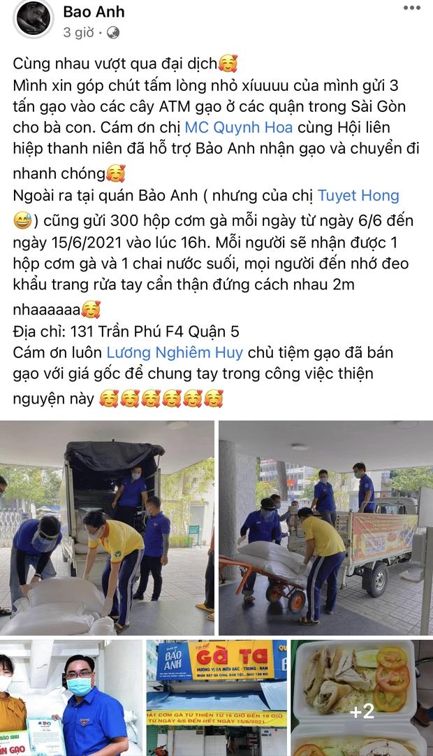 Hành động đẹp của mẹ con Bảo Anh giữa mùa dịch: Phát 300 hộp cơm gà miễn phí mỗi ngày, ủng hộ 3 tấn gạo cho người dân Sài Gòn - Ảnh 2.