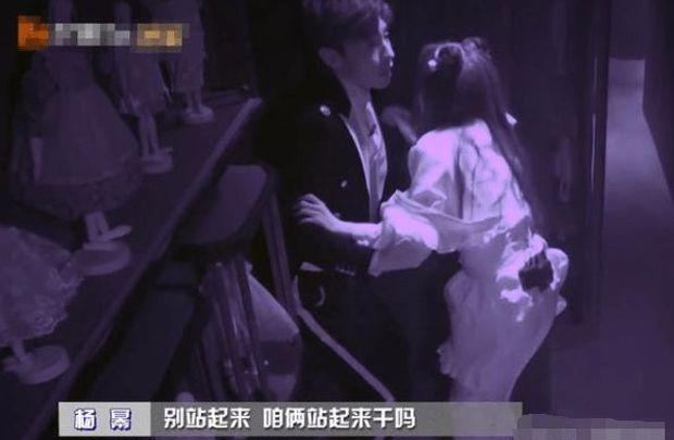 Rộ nghi vấn Dương Mịch đang hẹn hò với Đặng Luân, soi 1001 khoảnh khắc tình bể bình giữa 2 người là thấy có vấn đề - Ảnh 6.