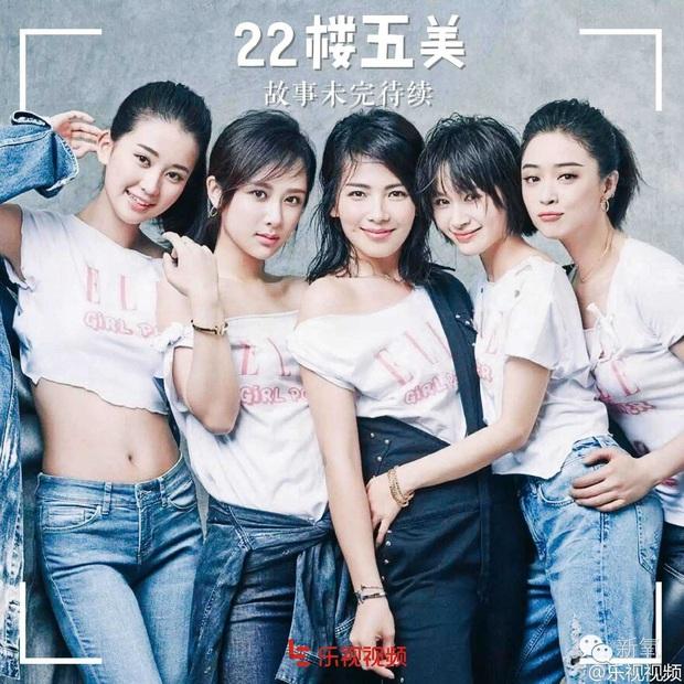 Dương Tử chính thức bay màu khỏi Hoan Lạc Tụng 3, netizen đồng loạt tẩy chay còn đòi đổi tên phim - Ảnh 1.