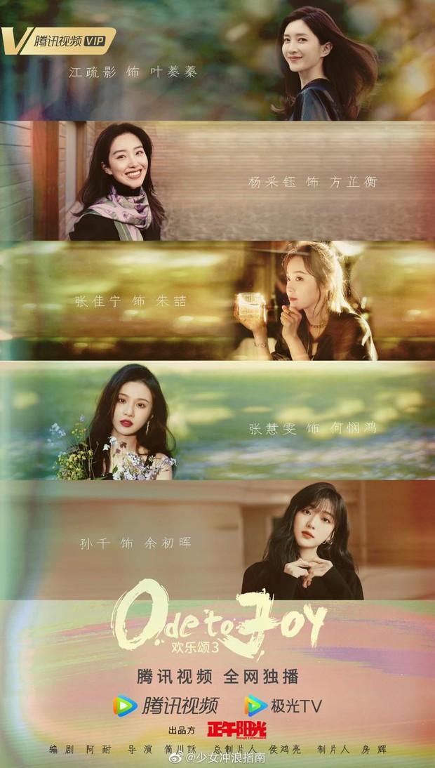 Dương Tử chính thức bay màu khỏi Hoan Lạc Tụng 3, netizen đồng loạt tẩy chay còn đòi đổi tên phim - Ảnh 5.