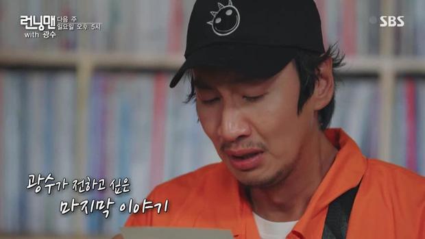 Ngày này cũng tới: Lee Kwang Soo không cầm được nước mắt khi đọc thư chia tay Running Man - Ảnh 6.