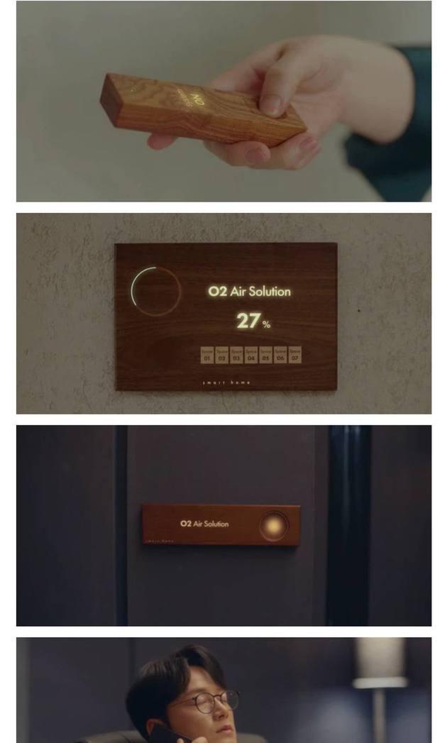 Bom tấn Mine 18+ khiến netizen lác mắt với máy lọc khí oxy cực xịn, nếu có tiền liệu có mua được không? - Ảnh 5.