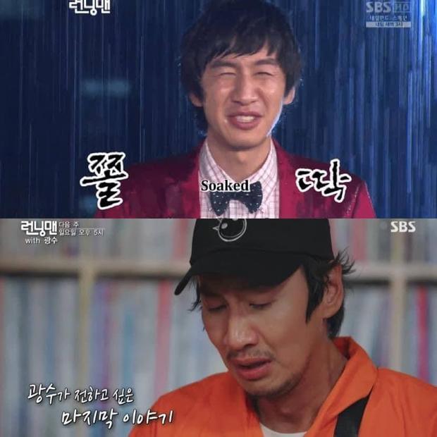 Lee Kwang Soo và hành trình ở Running Man: Khởi đầu bằng nước mưa, kết thúc đẫm nước mắt - Ảnh 5.