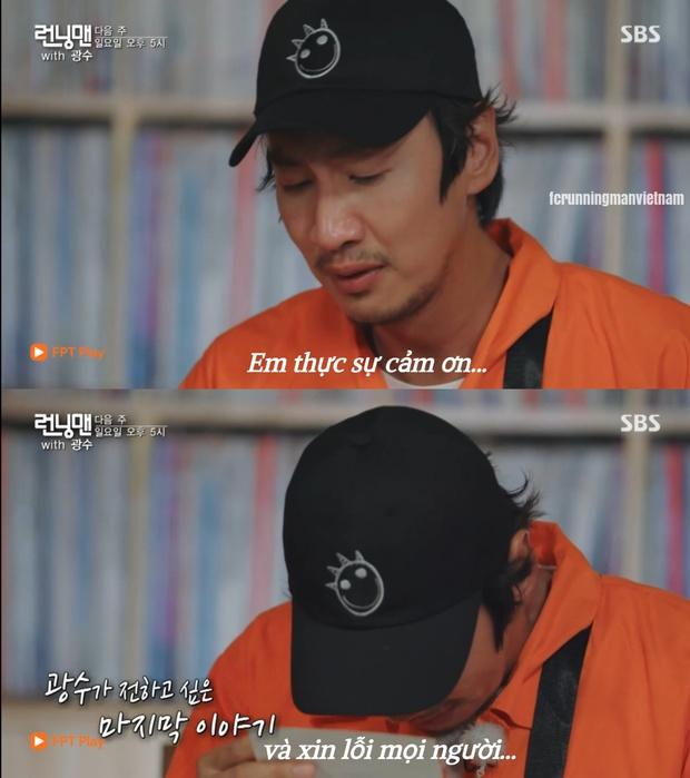 Fan xúc động khi biết ý nghĩa dãy số trên áo Lee Kwang Soo trong tập cuối ghi hình Running Man - Ảnh 1.