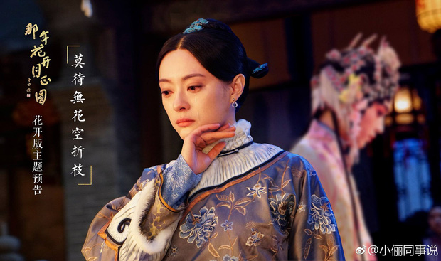 Top 10 phim Trung có view cao nhất mọi thời đại trên Tencent: Trần Tình Lệnh quá xa hạng 1, lỗi là của... Ô Lạt Na Lạp Như Ý? - Ảnh 4.