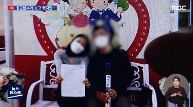 Vụ nữ sĩ quan Hàn Quốc bị các đồng đội cưỡng hiếp: Nạn nhân tự tử sau khi đăng ký kết hôn 1 ngày cùng loạt tình tiết mới khiến dư luận căm phẫn - Ảnh 3.