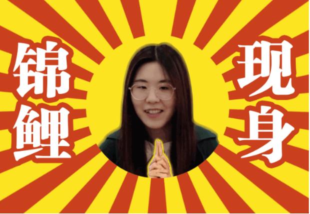 """Cô gái """"may mắn nhất Trung Quốc"""" và cuộc đời thay đổi theo cách không ai ngờ đến sau 3 năm trúng số 350 tỷ đồng - Ảnh 2."""