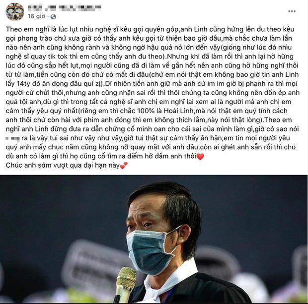 Giữa lúc NS Hoài Linh gặp sóng gió việc từ thiện, Ốc Thanh Vân bình luận 3 chữ đủ thể hiện thái độ với đàn anh - Ảnh 2.