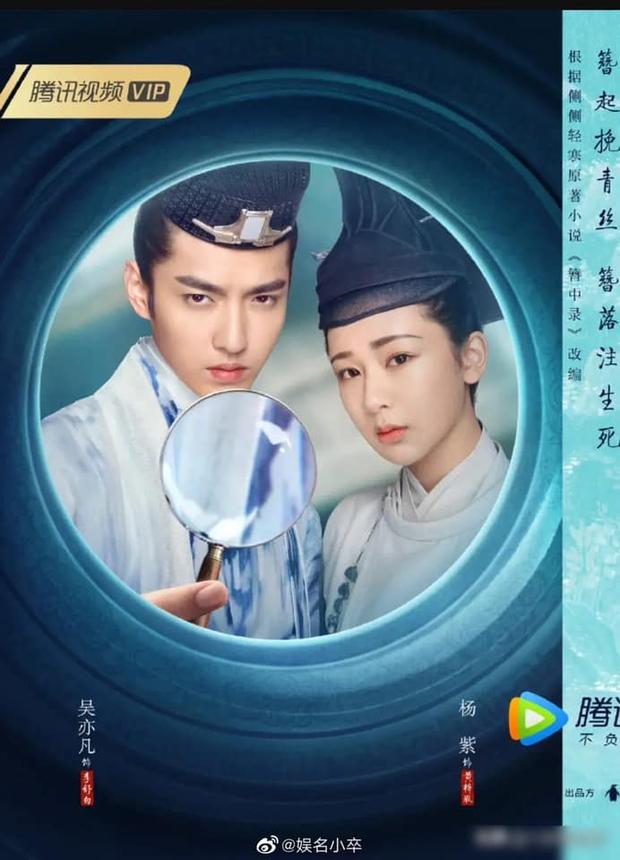 10 phim bị Tencent ghẻ lạnh vào sinh nhật 10 tuổi: Thiếu nợ Cúc Tịnh Y một trailer, trùm cuối thay tên đổi họ vẫn bị lơ - Ảnh 2.