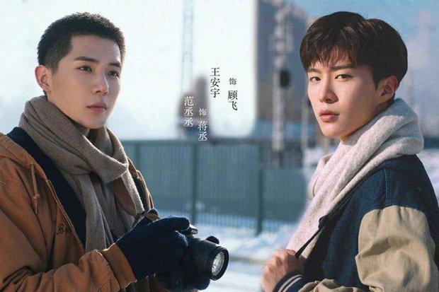 10 phim bị Tencent ghẻ lạnh vào sinh nhật 10 tuổi: Thiếu nợ Cúc Tịnh Y một trailer, trùm cuối thay tên đổi họ vẫn bị lơ - Ảnh 10.