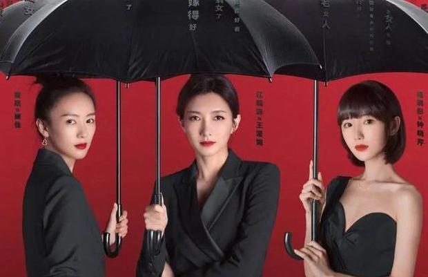 Top 10 phim Trung có view cao nhất mọi thời đại trên Tencent: Trần Tình Lệnh quá xa hạng 1, lỗi là của... Ô Lạt Na Lạp Như Ý? - Ảnh 3.