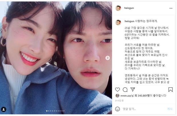 Nữ Beauty Blogger qua đời sau 2 năm chống chọi bạo bệnh, bức tâm thư bạn trai gửi tới cô nàng khiến nhiều người không cầm được nước mắt - Ảnh 5.