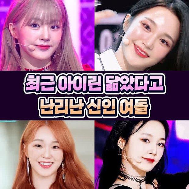 Knet khó hiểu nữ idol được khen visual giống Irene (Red Velvet), Jisoo (BLACKPINK): Xinh thật, nhưng giống chỗ nào? - Ảnh 2.