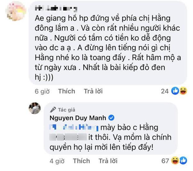 Giữa loạt biến, Duy Mạnh công khai nhắc nhở bà Phương Hằng, tiết lộ lý do nữ đại gia không gọi trực tiếp tên các nghệ sĩ? - Ảnh 2.