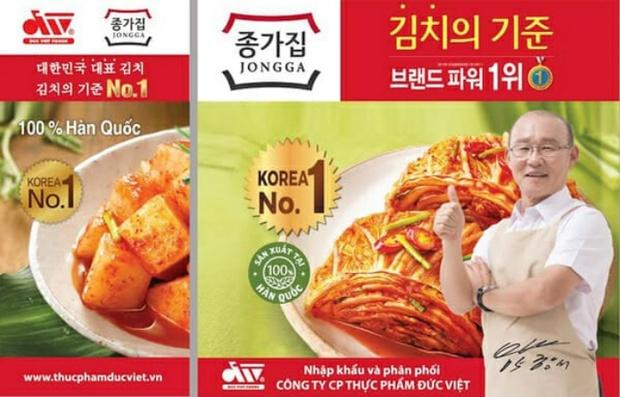 """Điểm danh những lần thầy Park đi bán đồ ăn, đồ uống ở Việt Nam: Có món """"chốt"""" được 1,66 triệu đơn chỉ trong 3 tháng - Ảnh 10."""
