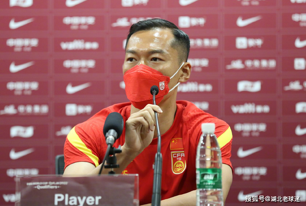 """Báo Trung Quốc """"sốc"""" vì tuyển Việt Nam nhận mức thưởng quá ít, chưa bằng """"số lẻ"""" của đội nhà - Ảnh 2."""