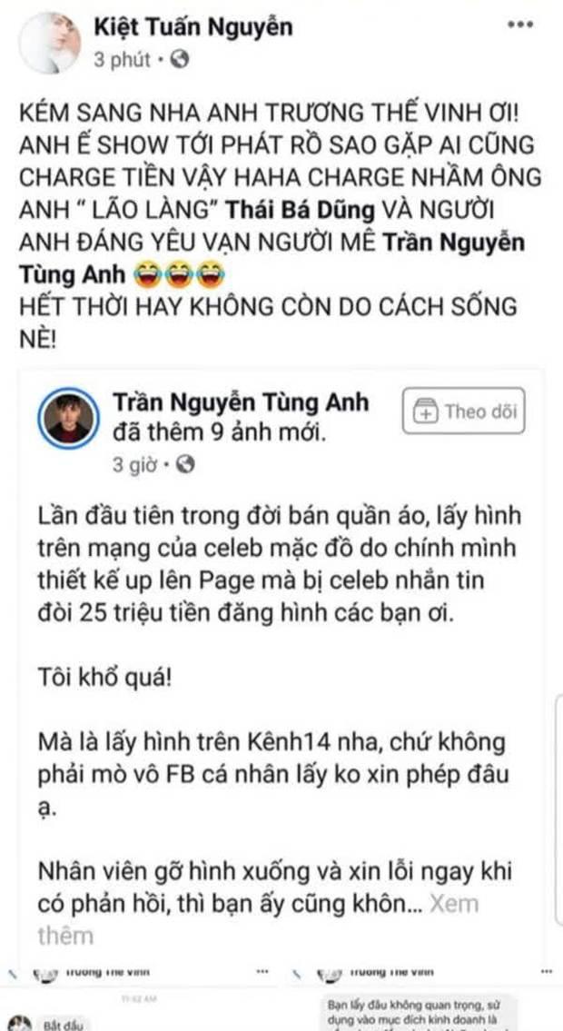Stylist xúc phạm người lao động từng miệt thị Trương Thế Vinh: Kém sang, ế show phát rồ - Ảnh 3.