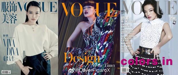 Sự thật là lên bìa tạp chí Vogue khó tới mức nào? - Ảnh 4.