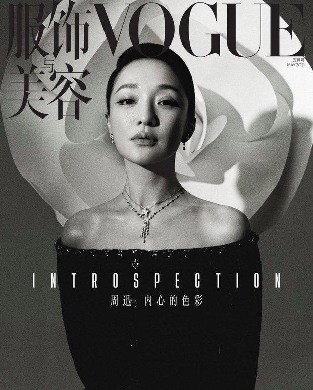 Sự thật là lên bìa tạp chí Vogue khó tới mức nào? - Ảnh 3.