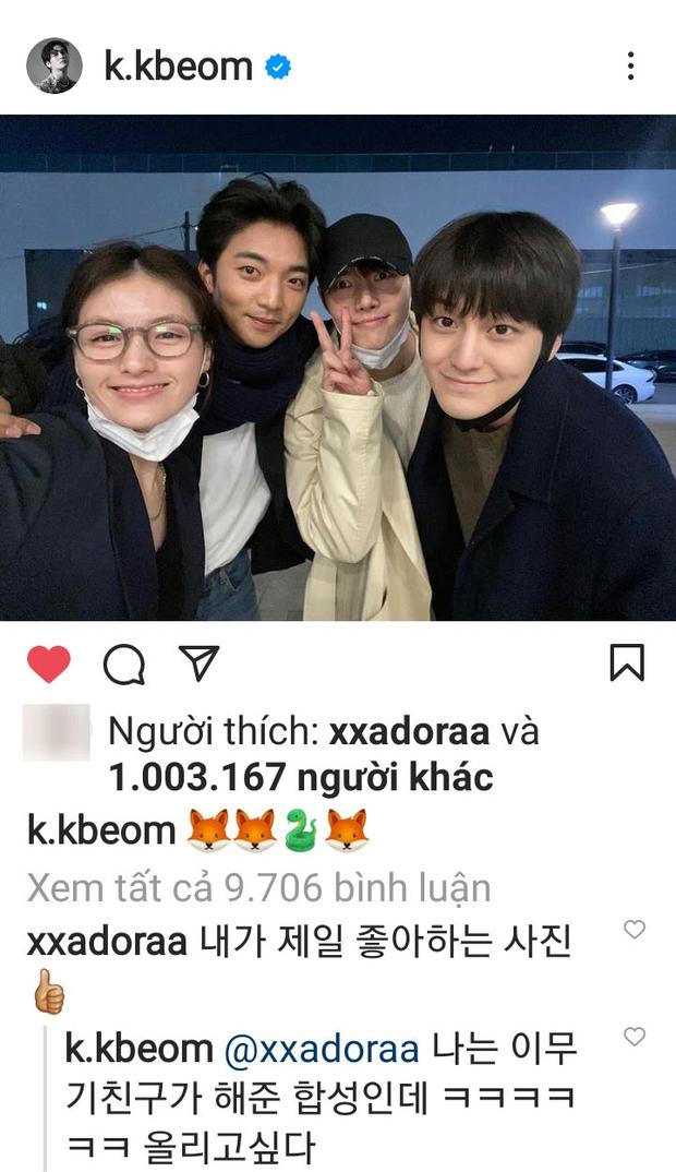 Phát hiện cặp đôi mới Kbiz: Không phải nam chính Lee Dong Wook, nam phụ Kim Bum và Jo Bo Ah lộ hint hẹn hò - Ảnh 4.