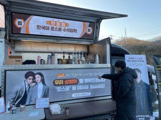 Phát hiện cặp đôi mới Kbiz: Không phải nam chính Lee Dong Wook, nam phụ Kim Bum và Jo Bo Ah lộ hint hẹn hò - Ảnh 12.