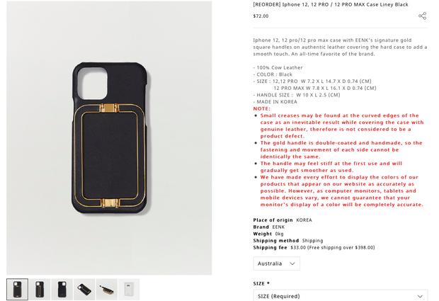 Soi chiếc ốp iPhone của Rosé (BLACKPINK), nhìn đơn giản nhưng giá lại không hề giản đơn tí nào! - Ảnh 4.