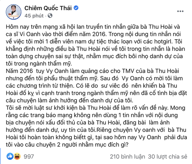 Hoa hậu Thu Hoài đã có động thái sau khi bác sĩ Chiêm Quốc Thái tuyên bố khởi kiện - Ảnh 4.