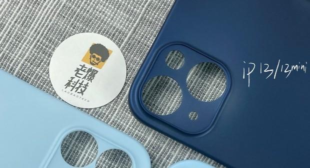 iPhone 13 và iPhone 13 mini sẽ có ống kính gần bằng kích thước của iPhone 12 Pro Max - Ảnh 1.