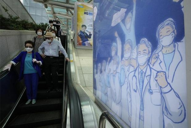 Hàn Quốc ghi nhận số ca nhiễm mới trong ngày cao chưa từng có - Ảnh 1.