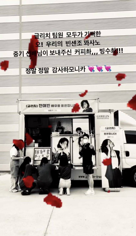 4 năm rồi mới xuất hiện mỹ nhân khiến Song Joong Ki có cử chỉ thân mật y như với vợ cũ Song Hye Kyo - Ảnh 7.