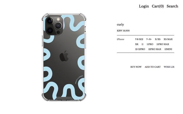 Soi mẫu ốp iPhone của Jennie (BLACKPINK), giá rẻ giật mình nhưng cũng không kém phần chanh sả - Ảnh 4.