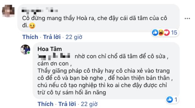 Mẹ Thuỷ Tiên đáp trả khi bị netizen chỉ trích chuyện từ thiện: Nếu cô tạo nghiệp thì không ai che đậy được, chỉ trừ cô tự sám hối ăn năn - Ảnh 2.