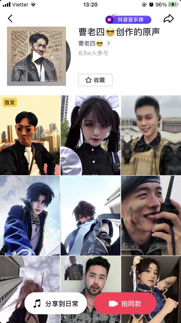 Xem nam thần, mỹ nữ xứ Trung bắt trend đạp chân biến hình đang hot rần rần trên TikTok, ai ai cũng là cực phẩm! - Ảnh 2.