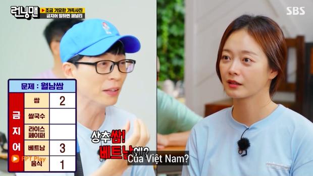 Running Man Hàn đố về món ăn Việt, đáp án khiến Jeon So Min phải ngậm ngùi về chót! - Ảnh 1.