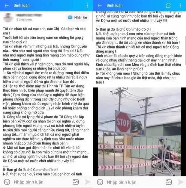 Cảnh sát chặn nữ sinh đi chữa bệnh cho mèo giữa mùa dịch xin lỗi: Nếu bạn quý con mèo hơn của tính mạng của bạn và mọi người thân trong gia đình thì tôi xin chân thành xin lỗi bạn - Ảnh 2.