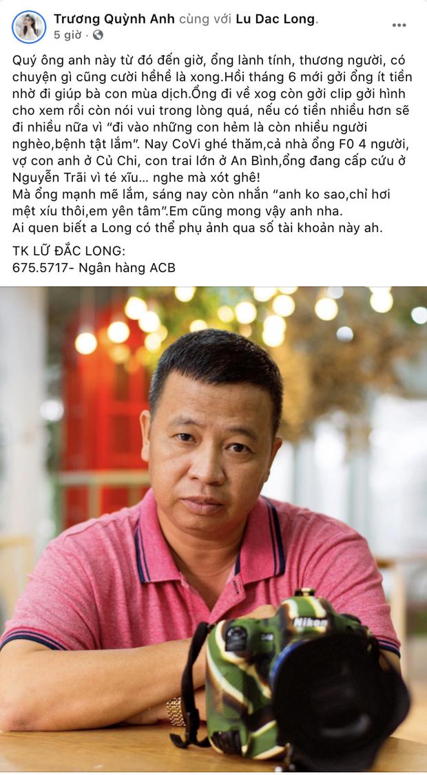 Diễn viên Lữ Đắc Long phải thở máy, cả gia đình 4 người nhiễm Covid-19, Trương Quỳnh Anh và dàn sao đồng loạt kêu gọi ủng hộ - Ảnh 3.