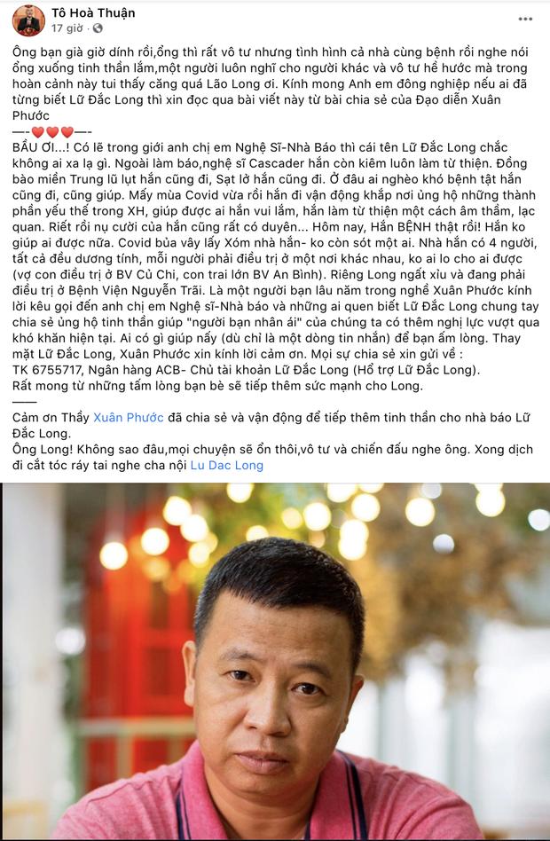 Diễn viên Lữ Đắc Long phải thở máy, cả gia đình 4 người nhiễm Covid-19, Trương Quỳnh Anh và dàn sao đồng loạt kêu gọi ủng hộ - Ảnh 7.