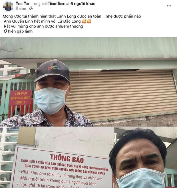 Diễn viên Lữ Đắc Long phải thở máy, cả gia đình 4 người nhiễm Covid-19, Trương Quỳnh Anh và dàn sao đồng loạt kêu gọi ủng hộ - Ảnh 4.