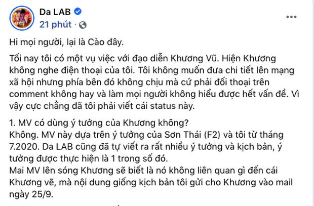 Da LAB đăng bài giải thích, tiếp tục tung tin nhắn chứng minh đạo diễn MV hứa lèo, còn tag thẳng tên thách thức - Ảnh 2.