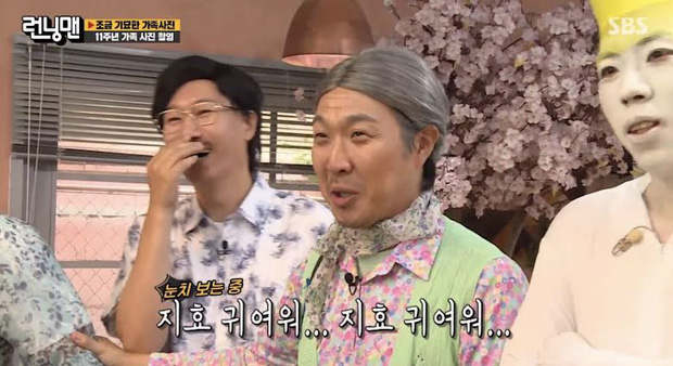 Khoảnh khắc Song Ji Hyo chính thức vứt bỏ hình tượng diễn viên quyến rũ: Visual bị hủy hoại nhưng thái độ quá đáng khâm phục - Ảnh 5.