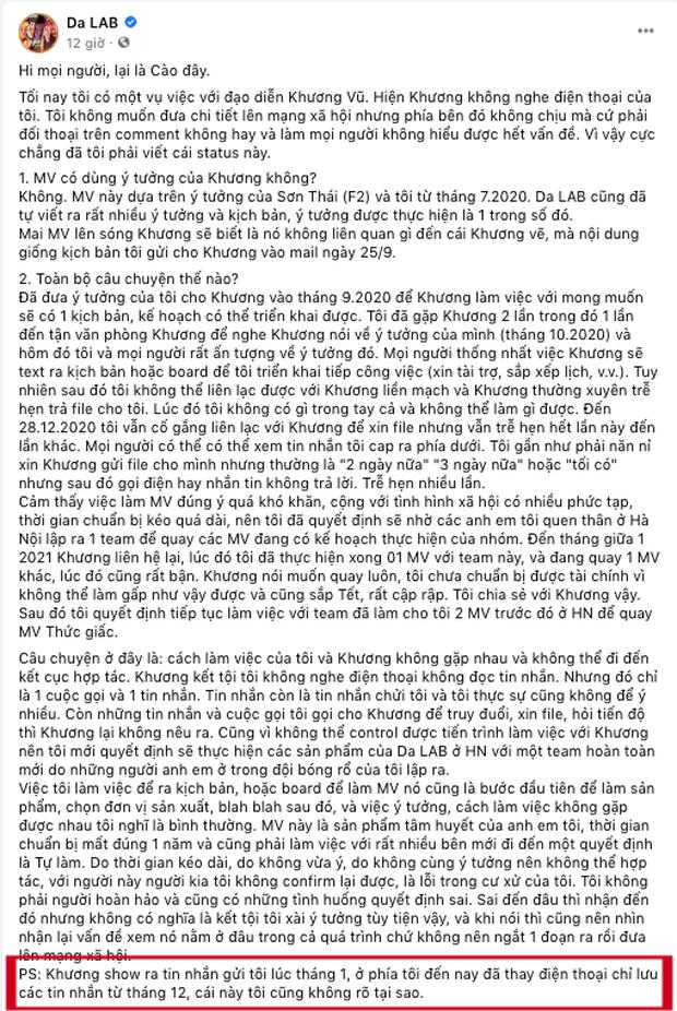 Netizen soi ra bằng chứng thành viên Da LAB xoá tin nhắn, lời giải thích thay điện thoại liệu có hợp lý? - Ảnh 7.