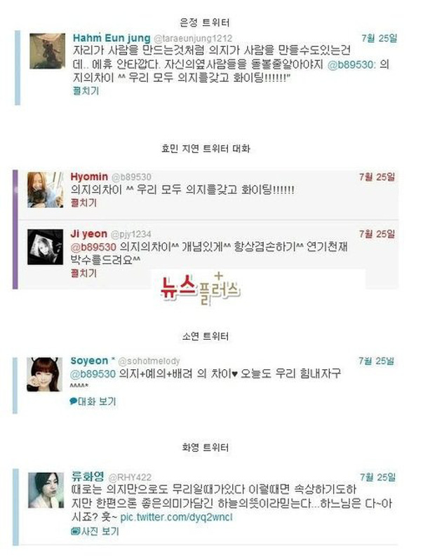 Chặng đường 12 năm đầy nước mắt của T-ara: Từ điều kỳ diệu của Kpop đến án oan cay đắng chấn động showbiz - Ảnh 25.