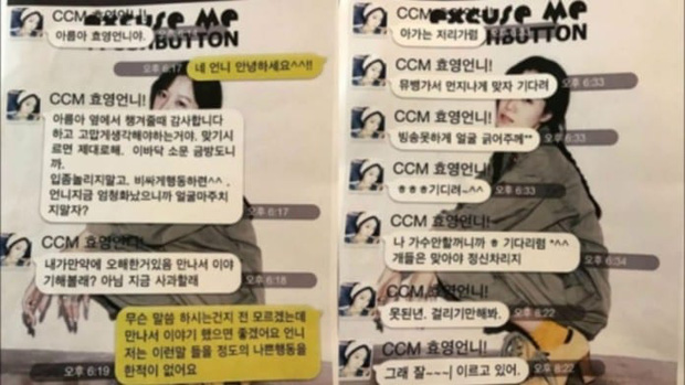 Chặng đường 12 năm đầy nước mắt của T-ara: Từ điều kỳ diệu của Kpop đến án oan cay đắng chấn động showbiz - Ảnh 41.