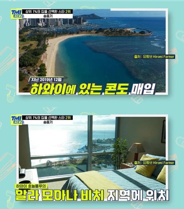 Mặc bê bối, biệt thự của Song Joong Ki lọt top 1% bất động sản xứ Hàn, choáng váng hàng xóm toàn ông lớn Samsung, Shinsegae - Ảnh 8.