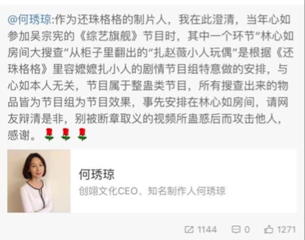 Lâm Tâm Như từng lộ tang chứng chơi ngải Triệu Vy, NSX Hoàn Châu Cách Cách lên tiếng nhưng liệu có thuyết phục? - Ảnh 4.