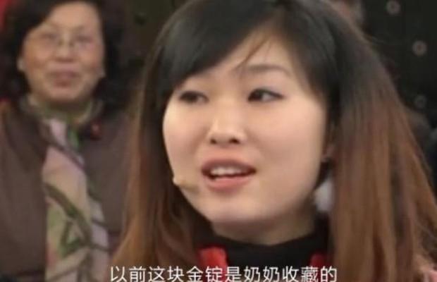 Cô gái đem khúc xương vàng đi thẩm định, nói rằng đó là của hồi môn từ bà ngoại - Chuyên gia: Họ của bà bạn là gì? - Ảnh 1.