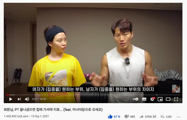 Song Ji Hyo đáng yêu hết nấc khi tập gym cùng Jong Kook: Gồng mình quá mệt, định bỏ về thì bị kéo lại! - Ảnh 6.