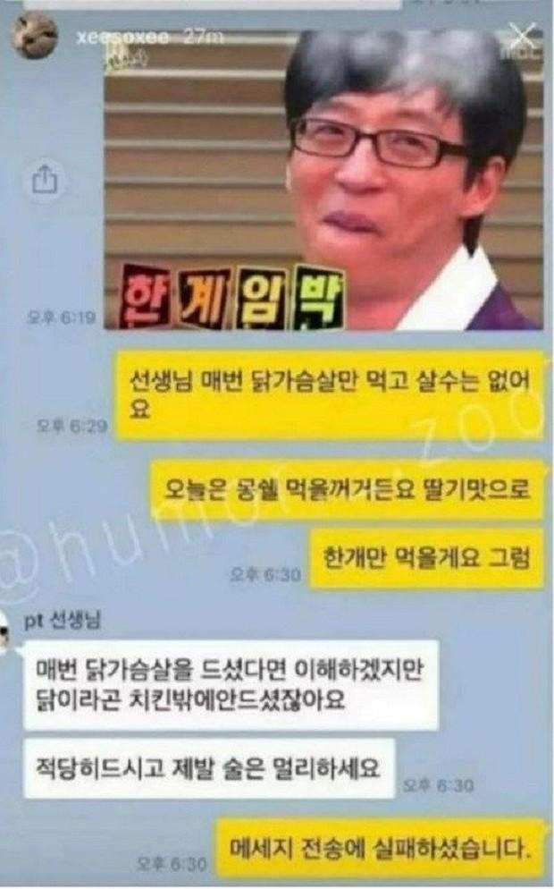Tính cách thật của Nàng thơ 18+ Han So Hee bị bóc trần qua Instagram khiến dân tình ngã ngửa - Ảnh 5.