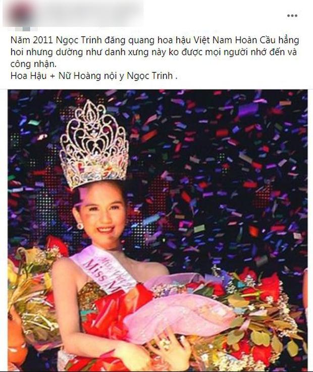 Ngọc Trinh bị đào lại quá khứ đăng quang Hoa hậu ao làng, netizen đặt nghi vấn vì 1 chi tiết giống với Thu Hoài? - Ảnh 2.